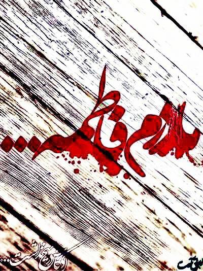 http://gun2012.persiangig.com/image/1%20%284%29.jpg